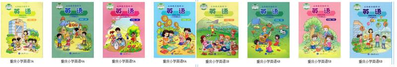 27 重大版小学英语电子课本.jpg