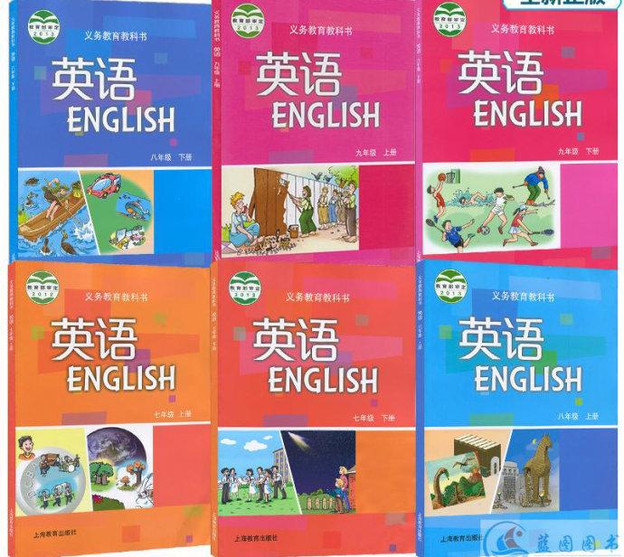 沪教牛津版初中英语.jpg