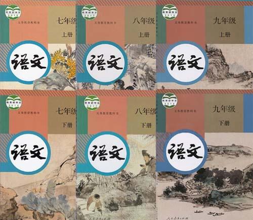 01人教初中语文.jpg