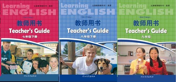 3-2-2.3. 冀教版英语【7-9年级】深层解读教师用书.jpg